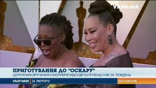 Download В Лос-Анджелесі готуються до церемонії «Оскар» Video
