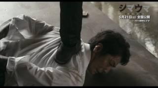 Download 映画『シマウマ』ヤバ過ぎる映像② Video