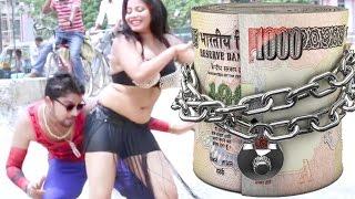 Download देदे न खुला - Dede Na Khulla - Gunjan Singh - Bhojpuri Hot Songs New 2016 Video