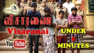 Download Visaranai (2015) | 720p | Full Movie | Tamil | English Subtitles | Under 5 Minutes Video