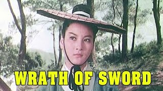 Download Wu Tang Collection - Wrath Of Sword - ENGLISH Subtitled Video