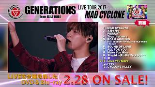 Download GENERATIONS from EXILE TRIBE / 「GENERATIONS LIVE TOUR 2017 MAD CYCLONE」 ダイジェスト映像 Video