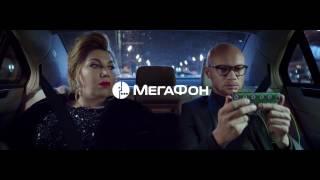 Download МегаФон.ТВ на тарифах «Все включено» Video