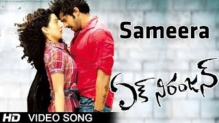 Download Sameera Video Song || Ek Niranjan Movie || Prabhas || Kangna Ranaut Video