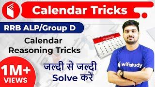 Download 6:00 PM RRB ALP/Group D I Reasoning by Hitesh Sir| Calendar Part 1 |अब Railway दूर नहीं IDay#32 Video