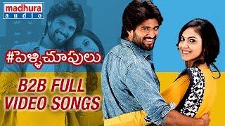 Download Pelli Choopulu Telugu Movie | Back to Back Full HD Video Songs | Vijay | Ritu Varma | Nandu Video