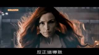 Download #301【谷阿莫】8分鐘看完5集10小時的X戰警主線系列劇情(天啟前) Video