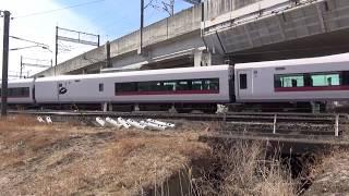 Download 東北本線 新白河駅南側 E657系K8編成 KY入場通過 2018.02.16 Video