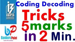 Download CODING DECODING REASONING TRICKS VIDEO | IBPS PO | Clerk | RRB | Bank Exams Video