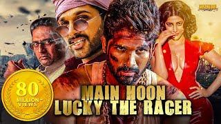 paul full movie download in hindi