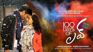 Download 100 Days of Love Telugu Full Movie Video