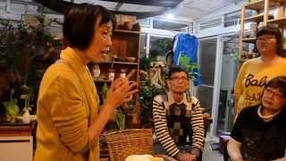 Download 林惠蘭老師教導高麗菜、茼蒿水耕保持方法 Video