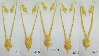 Download Gold Ranihaar Sets Designs with Weight Video