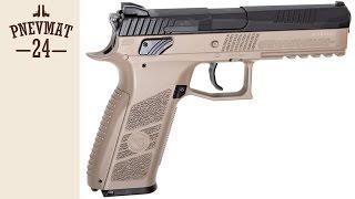 Download Пневматический пистолет ASG CZ P-09 DT-FDE blowback, пулевой Video