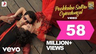 Download I - Pookkalae Sattru Oyivedungal Video | A. R. Rahman | Vikram | Shankar Video