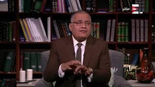 Download كل يوم - الفكر الديني .. السعي إلى حسن الخلق .. مع د. سعد الدين الهلالي Video