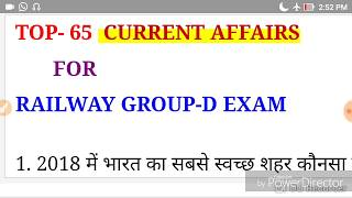 Download Top-65 current affairs for railway group D examination Video