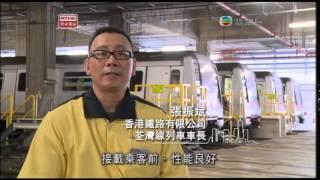 Download MTR港鐵M-TRAIN的鳴笛 Video