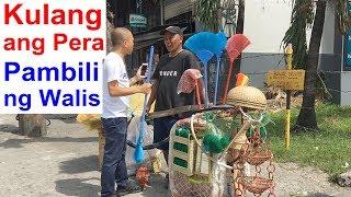 Download KULANG ANG PERA Pambili ng Walis Video