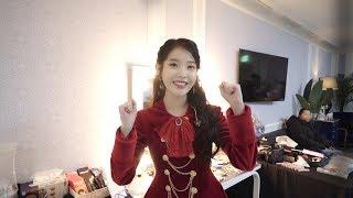 Download [IU TV] 'dlwlrma.' Concert - Seoul Video