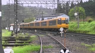 Download 近鉄特急14連発!!(大阪線) Video
