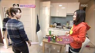 Download Just Married, Teuk, So-ra(16) #05, 이특-강소라(16) 20120310 Video