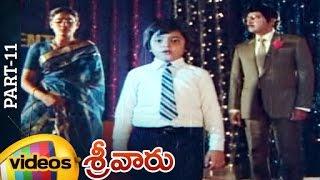 Download Srivaru Telugu Full Movie | Sobhan Babu | Vijayashanti | Chandra Mohan | Part 11 | Mango Videos Video