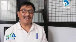 Download Bazaar Guru - Investor's voice (Padam Dong And Ganga Siwakoti). Video