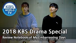 Download Review Notebook of My Embarrassing Days | 나의 흑역사 오답 노트 [2018 KBS Drama Special/ENG/2018.10.19] Video