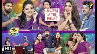 Download Cash   Sudheer ,Chanti , Sreemukhi ,Vishnupriya   2nd March 2019   Full Episode   ETV Telugu Video