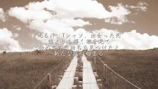 Download 明日への扉 - I WiSH(川嶋あい) Video