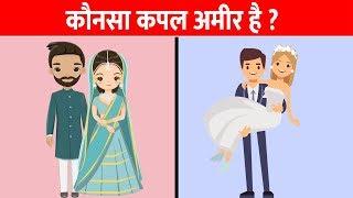 Download 12 Majedar Aur Jasoosi Paheliyan | Riddles In Hindi | Kitty Ki Paheli Video