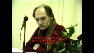 Download محمود دولت آبادی-بخش اول.wmv Video