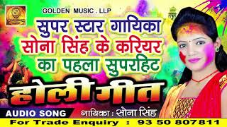 bhojpuri video holi 2018 dj download