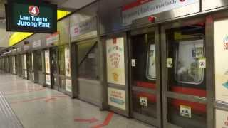 Download [Last Train to Jurong East] C151 117/118 at Toa Payoh (Northbound) Video