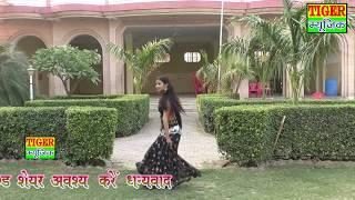 video gana hindi hd download dj