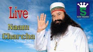 Download Live Sunday Naam Charcha || 15 Dec. || Dera Sacha Sauda || Shah Satnam Ji Dham || Sach Channel Video