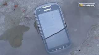 Download Краш-тест Samsung Galaxy XCover 2 Video