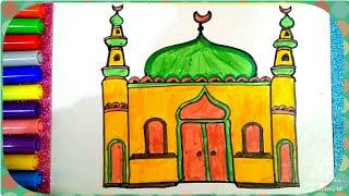 Download رسم المسجد للمسلم ، تعليم رسم مسجد للمبتدئين و الأطفال ، رسم مسجد للصلاة بطريقة سهل draw a mosque . Video