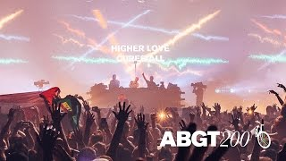 Download Seven Lions & Jason Ross feat. Paul Meany - Higher Love live at #ABGT200, Amsterdam Video