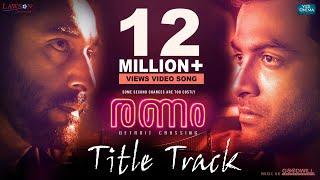 Download Ranam Title Track | Lyric Video | Prithviraj Sukumaran | Rahman | Jakes Bejoy | Nirmal Sahadev Video