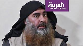 Download حصريا وخاص بالعربية | الفصل الأخير من حياة البغدادي وحتى مقتله Video