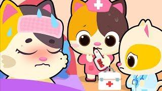 Download Mommy Cat Got Sick | Kitten Doctor | Sick Song | Nursery Rhymes | Kids Songs | Baby Cartoon |BabyBus Video