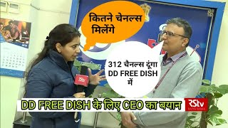 Download DD Free Dish CEO का बयान Add होंगे नए Channels | 38th E-auction | Dthtips Video