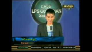 Download LPS Comedian Search 2013 Video