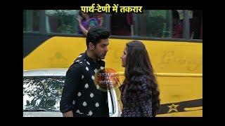 Download Dil Se Dil Tak: Parth CHASES Teni! Video