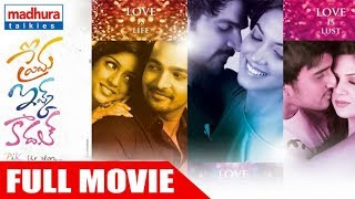 Download Prema Ishq Kaadhal Telugu Full Movie || Harshvardhan Rane | Sree Vishnu | Ritu Varma | Sree Mukhi Video