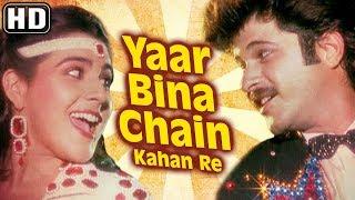 Download Yaar Bina Chain Kahan Re (HD) | Saaheb Song | Anil Kapoor | Amrita Singh | Bappi lahiri Retro Hits Video