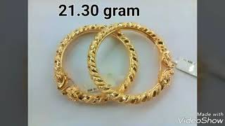 Download Pair of Bangles Designs in Gold with weight Video