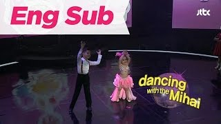 Download [JTBC] 미라클 코리아 - 미하이와 최민정의 커플 댄스! Video